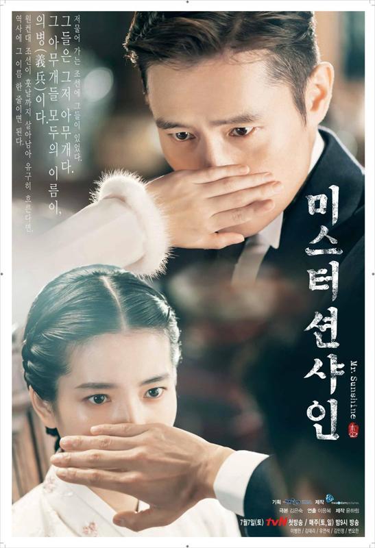 曝李秉宪《阳光先生》单集片酬高达2亿韩元 总片酬至少48亿