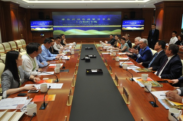 上合秘书长:库布其模式对成员国很有借鉴意义