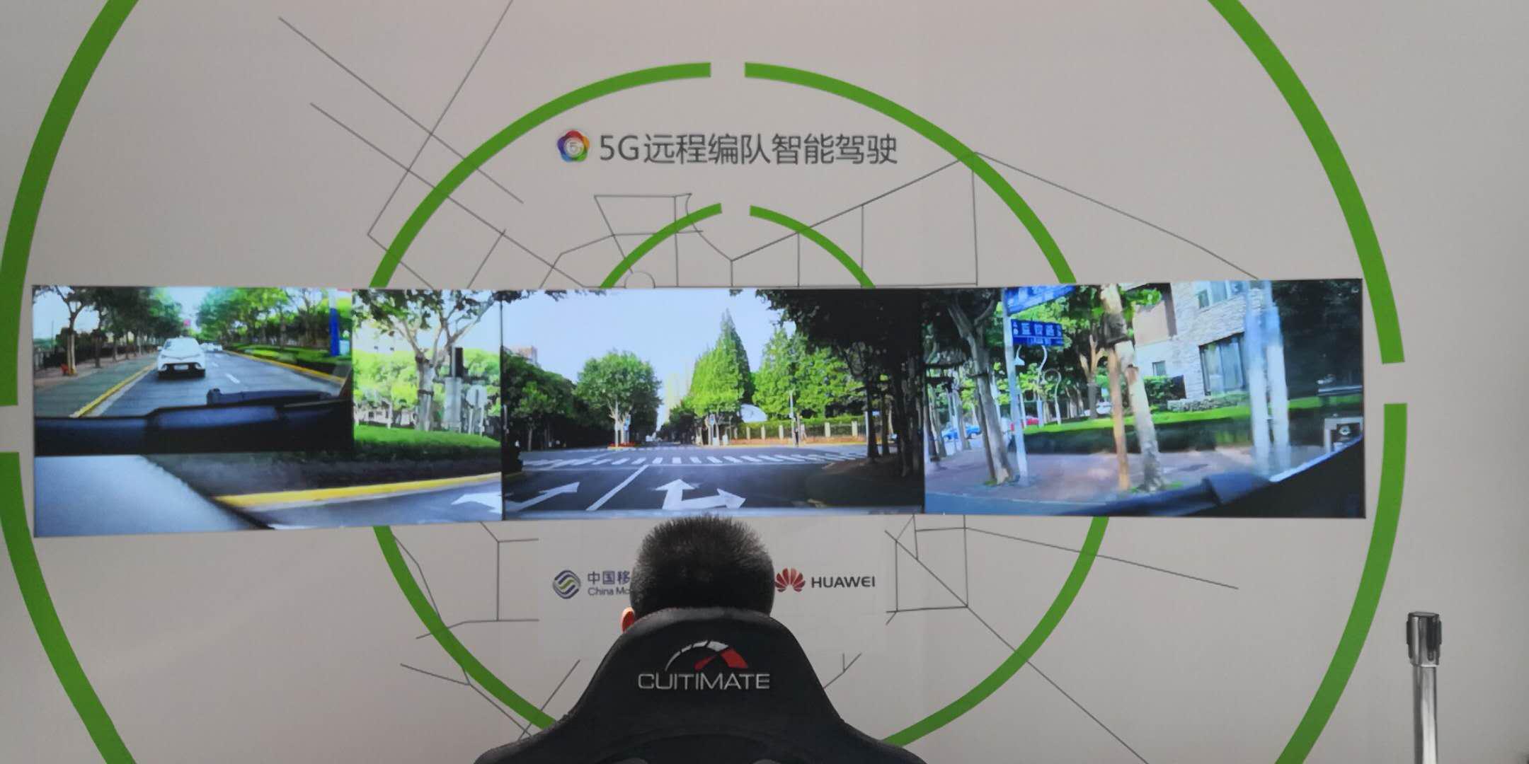 中国移动、上汽集团联合华为共同完成基于5G Era LTE的智能网联汽车应用演示