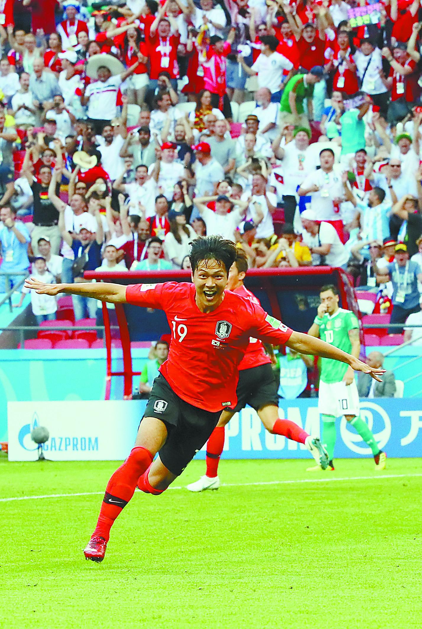 一起回家!韩国骄傲,德国懊恼