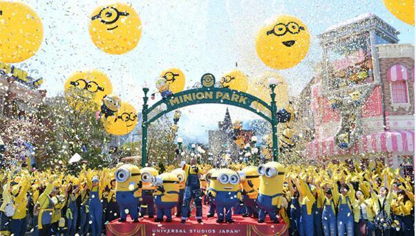 希望增加海外粉丝数量 日本大阪环球影城推出