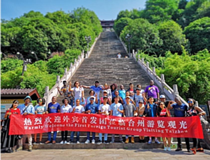 游台州 赞中国 外宾首发团又引一批游览客