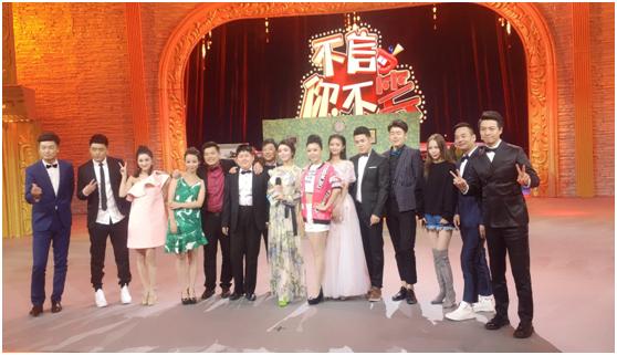 主持人姜鑫鑫受邀参与综艺节目《不信你不笑》