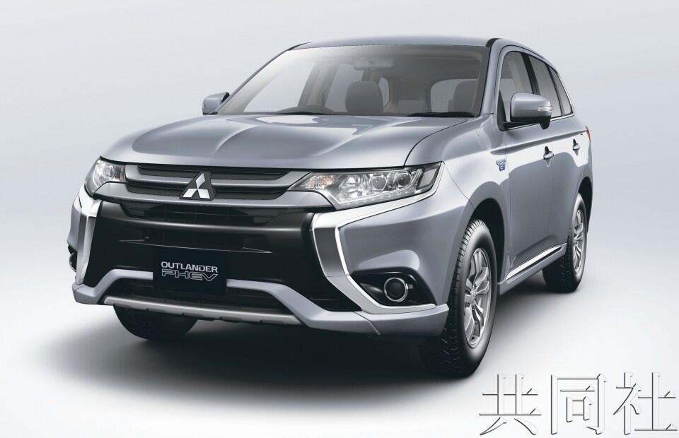三菱汽车将向雷诺提供插电式混动车技术