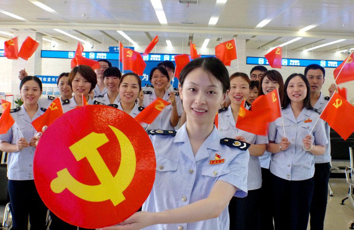 """南京税务举办""""红心向党""""系列活动喜迎七一"""