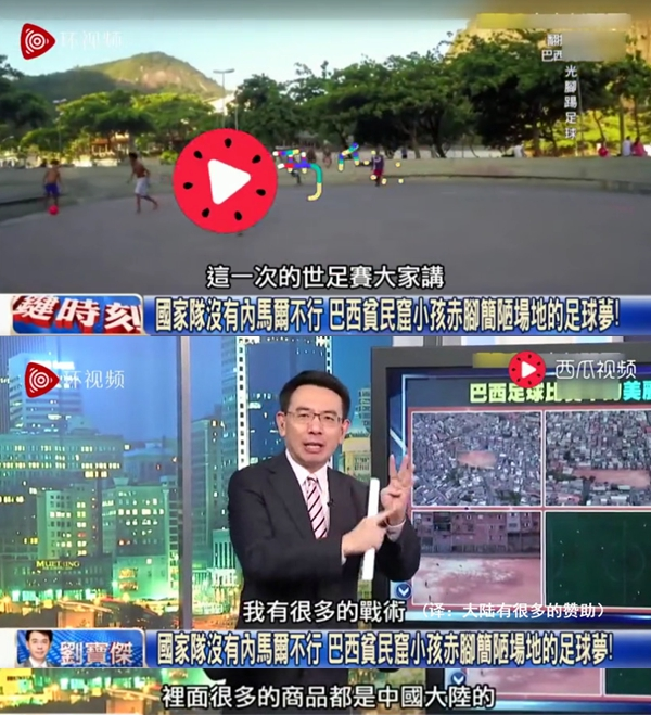 @中国国家男子足球队,不争馒头,争口气吧。