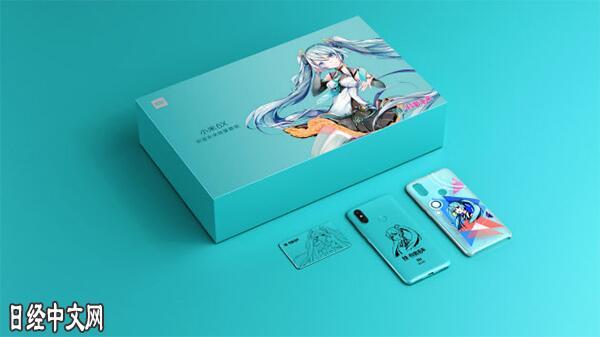 小米将发售6X初音未来版 限量5000部