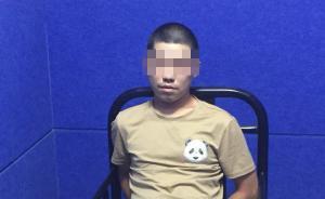 广东警方:外出就医期间脱逃的在押犯在惠州落网