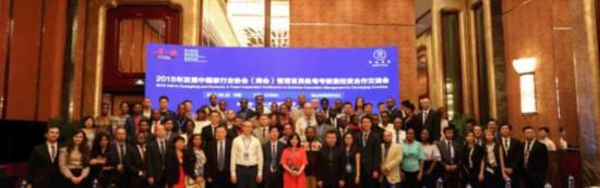 23国官员聚焦中国改革开放前沿广州学习交流
