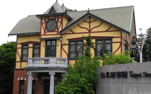 别让台北故事馆,看到它不想看到的两岸故事