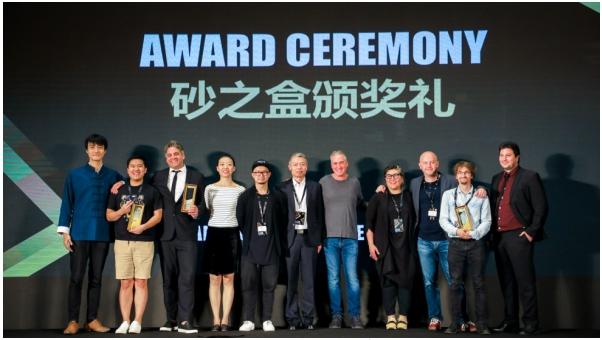 2018年6月26日,2018青岛国际vr影像周砂之盒颁奖礼在青岛海尔洲际