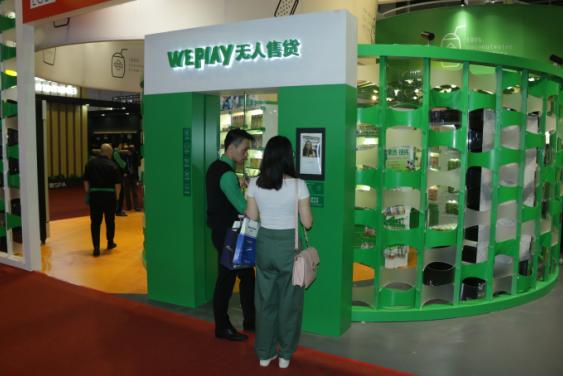 WEPLAY无人售货系统抢眼第七届上海国际电影论坛暨展览会,刷脸购物受热捧