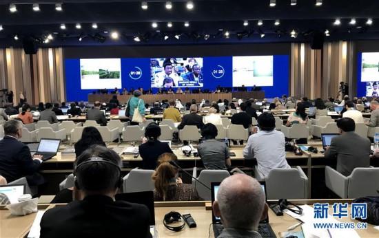 第42届世界遗产大会在巴林举行