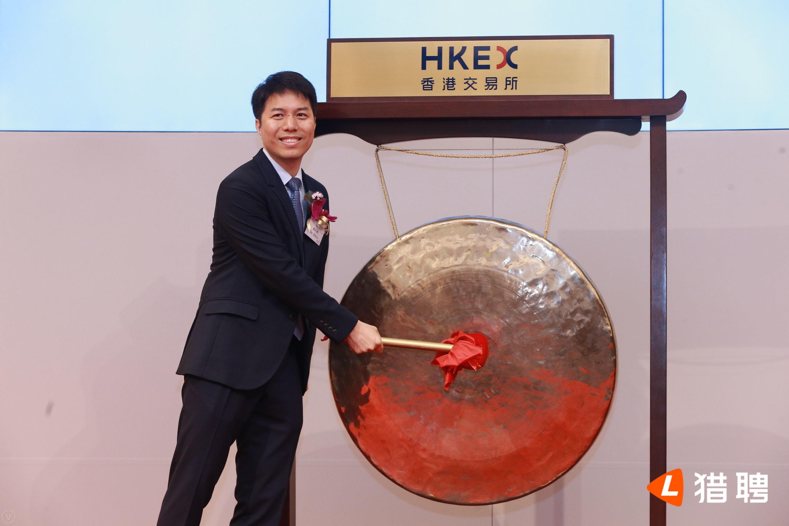 猎聘正式在香港联交所挂牌交易