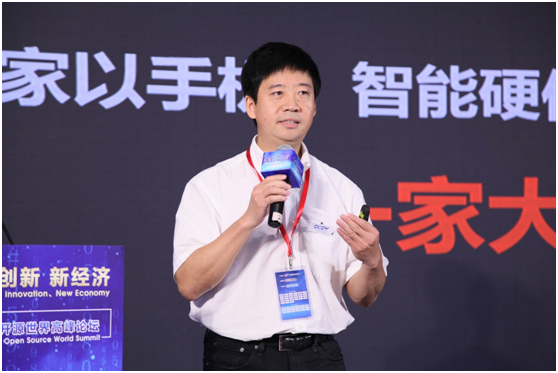 小米开源自研MACE 赋能中国AI产业