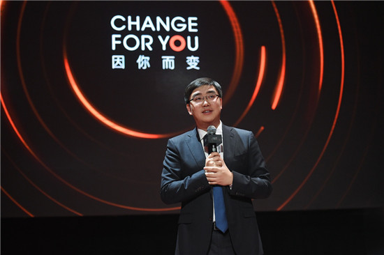 滴滴专车正式更名礼橙专车 品牌与服务全新升级