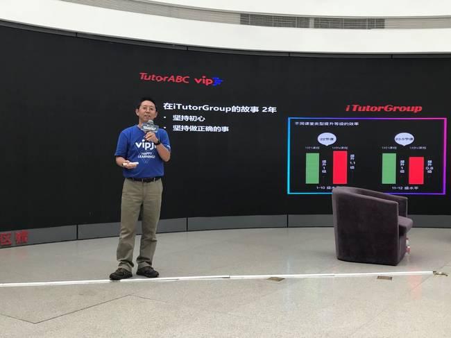iTutorGroup走进清华大学 在线教育独角兽谈技术创新改变教育