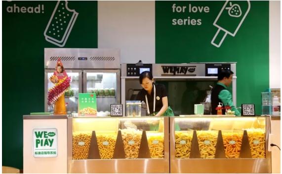 WEPLAY标准店指导系统亮相上海国际电影论坛,开启影院卖品运营标准化时代