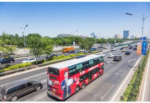 """掌门1对1打造""""流动""""名片 专属双层巴士北京登陆"""