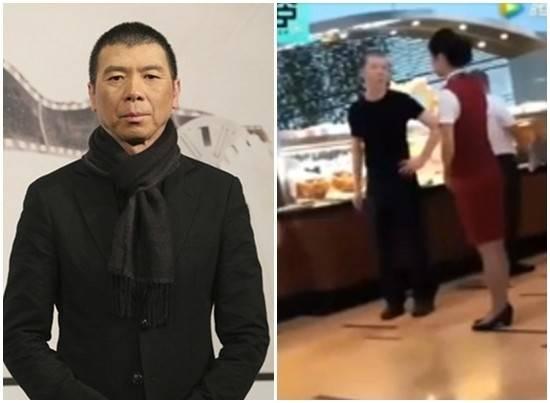 冯小刚机场理论 饭菜太难吃对小姑娘大发雷霆