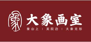 杭州六大画室学费性价比排名