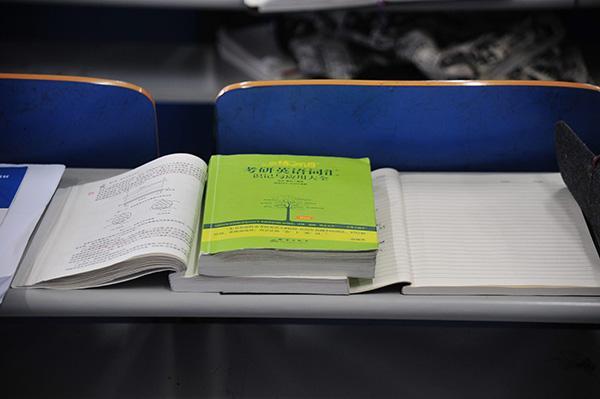 考研准备低年级化严重 导师:过于功利筛选不出人才