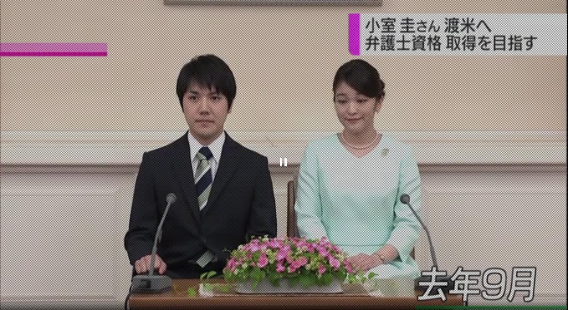 日媒:日本真子公主未婚夫将赴美留学