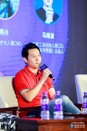 车影工场获年度最佳MCN机构,创始人马晓波谈汽车短视频营销之道