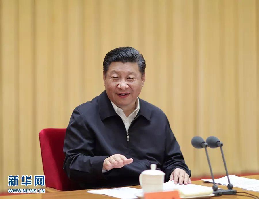 """习近平要求外交工作要把握""""四个大势"""""""