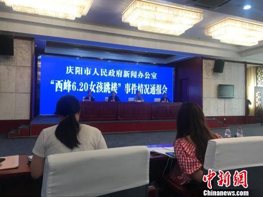 甘肃庆阳教育系统整治:触及师德底线者坚决清除
