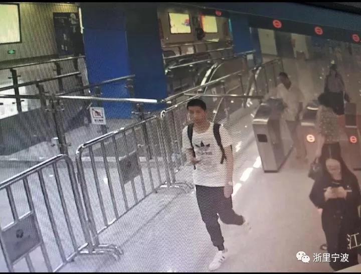 杭州女士欲5万元酬谢背她送医的小伙续:找到他了!是位军人