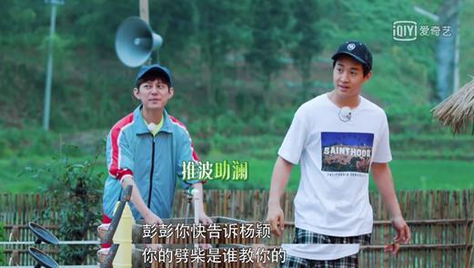 《向往的生活》刘宪华带病上阵暖心照顾Angelababy 黄磊何炅神助攻