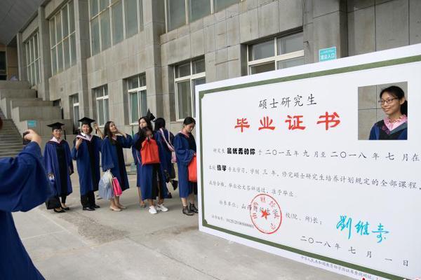 创意毕业证书受山西毕业生欢迎