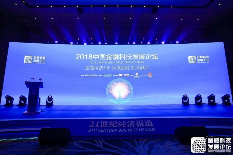 质数链网CEO邓柯:创新区块链应用 助力实体经济转型