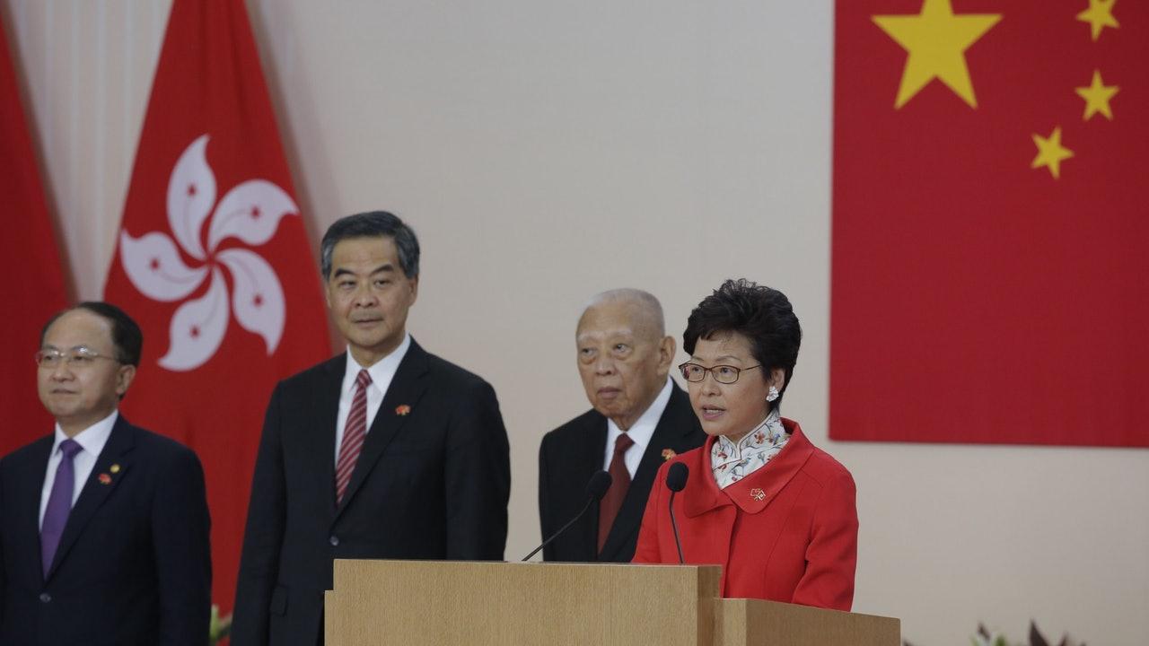 香港回归21周年 林郑月娥:对触碰国家底线的行为绝不容忍