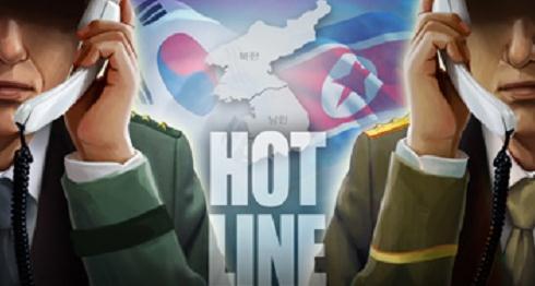 朝韩海上热线今日重新正常启动 上午进行试通话