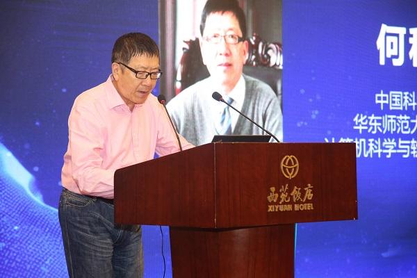何积丰院士:建设中国自主人工智能开源软件需经过三个阶段