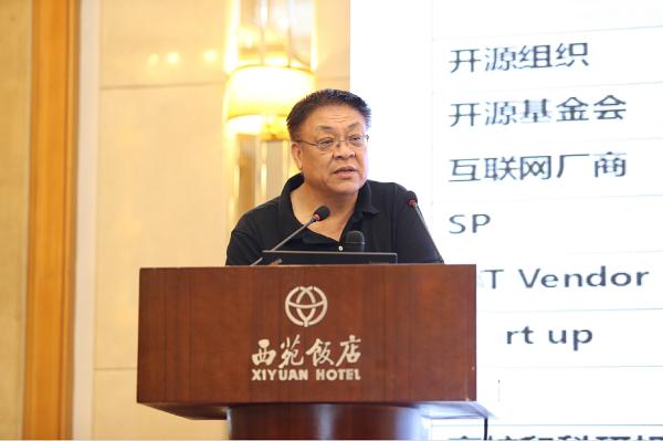 中国开源软件推进联盟刘澎:国际国内开源生态及能力现状