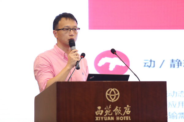 顺丰科技刘志欣博士:人工智能助力智慧物流