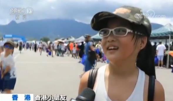 中国人民解放军驻香港部队举行军营开放活动