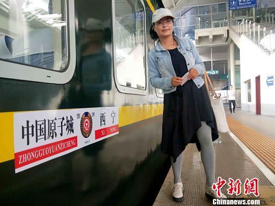 中国原子城红色旅游列车首开 民众期待满满