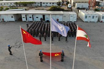 赴黎巴嫩维和官兵这样迎接党的生日