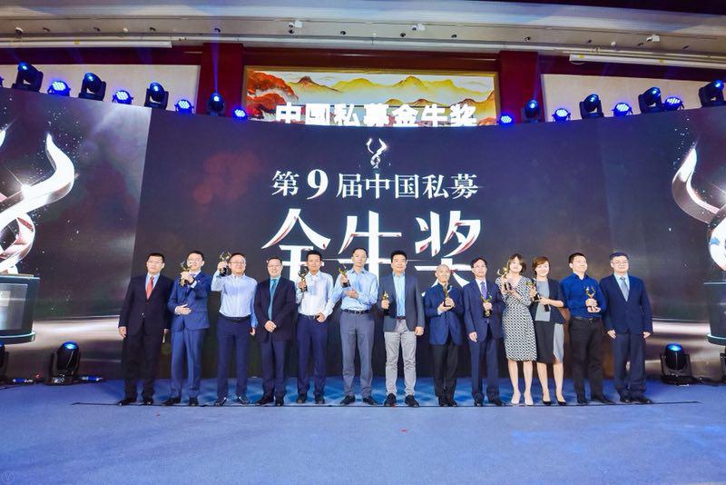 第九届中国私募金牛奖揭晓 43家机构获评金牛私募管理公司