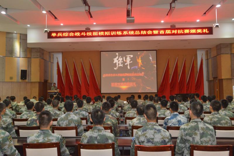 中國首款跨平臺對抗軍事VR-《強軍》研發成功