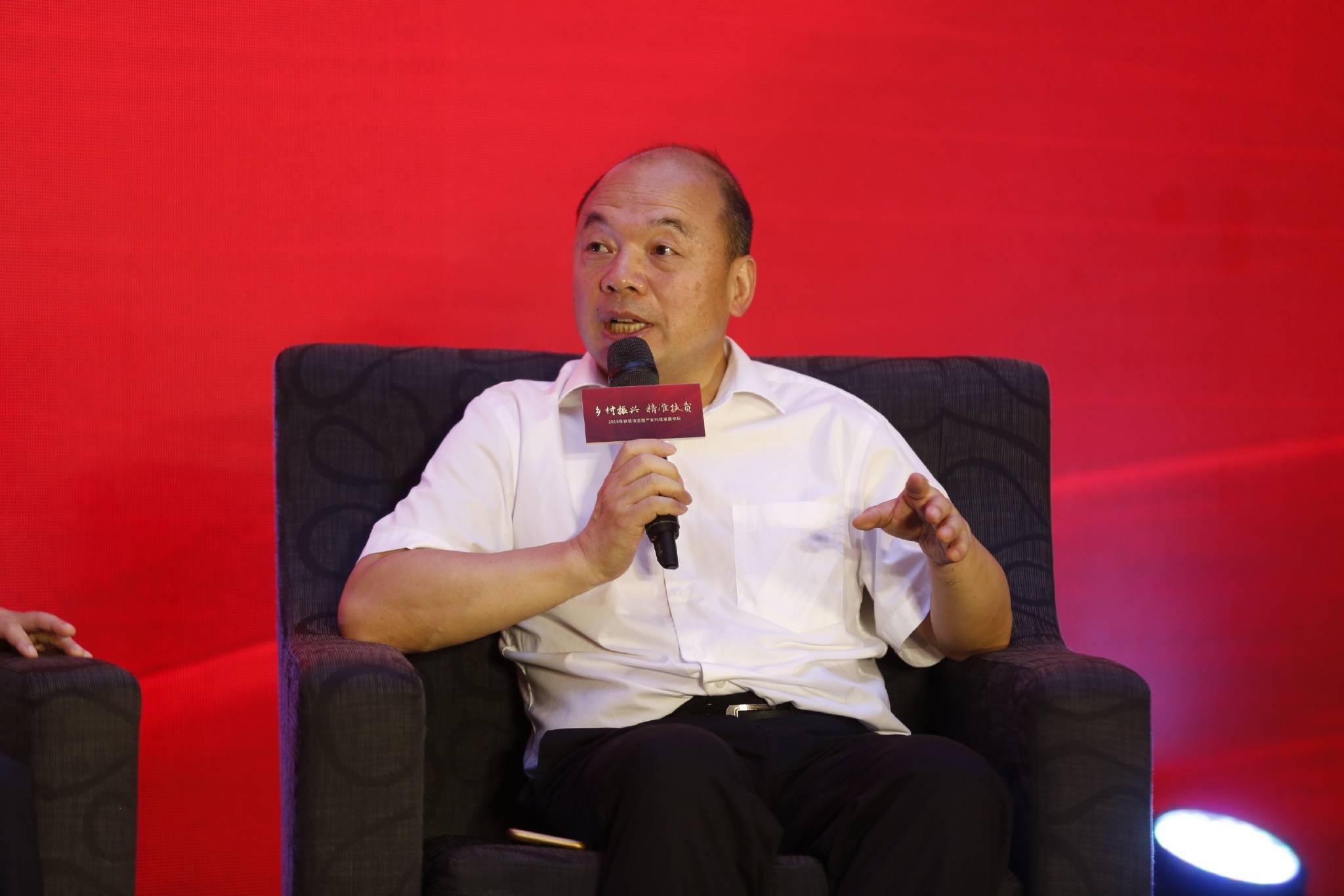 杨建国:多业态农业旅游开发模式的海南试验