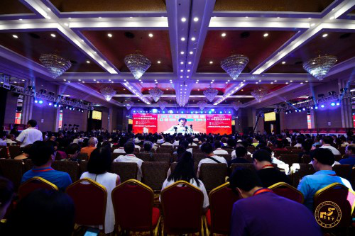 """纪念中国改革开放40周年,""""2018中国品牌发展高峰论坛""""在京成功举办"""