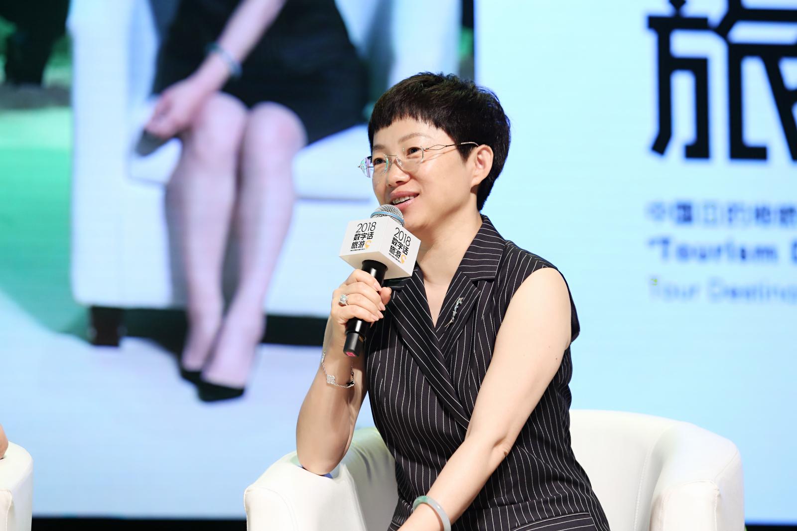 微博高级副总裁王雅娟:社交媒体正成为旅游业发展的重要手段