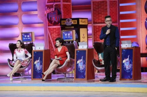 """山西卫视《异想天开》马丁自曝有""""说话洁癖"""",项目推介人遇""""麻烦"""""""