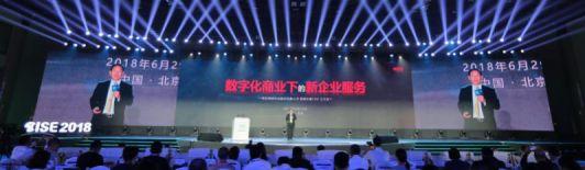 王文京:数字化商业下的新企业服务