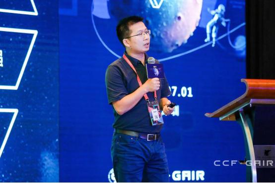 AIoT时代安全大考在即 百度安全划三处重点:CCF-GAIR 2018
